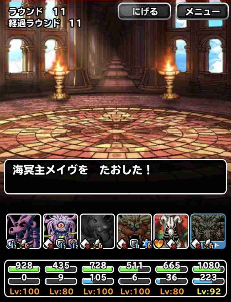 f:id:shohei_info:20190216210710j:plain