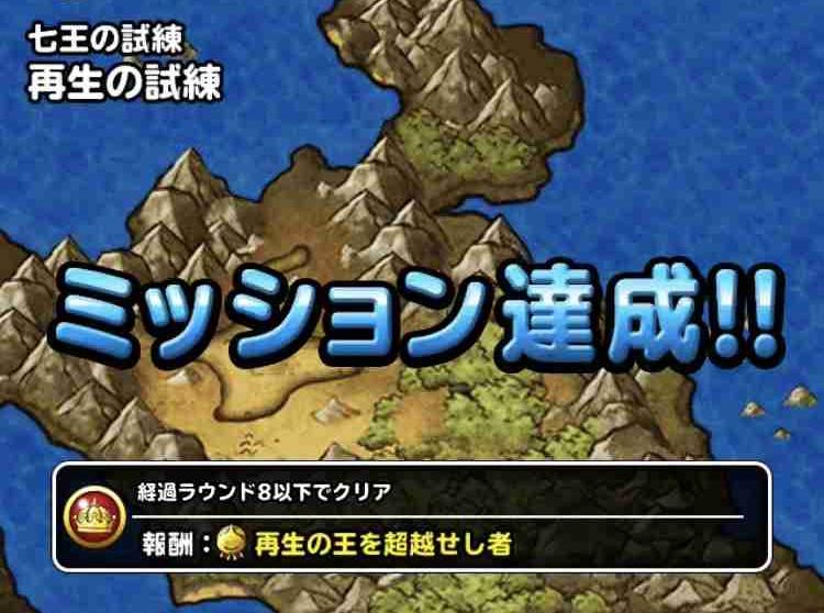 f:id:shohei_info:20190218094049j:plain