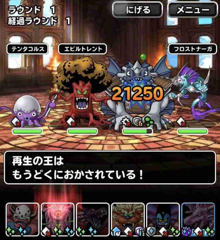 f:id:shohei_info:20190218141357j:plain