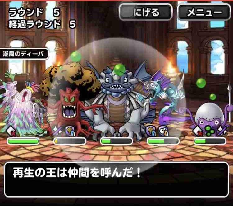 f:id:shohei_info:20190218143621j:plain