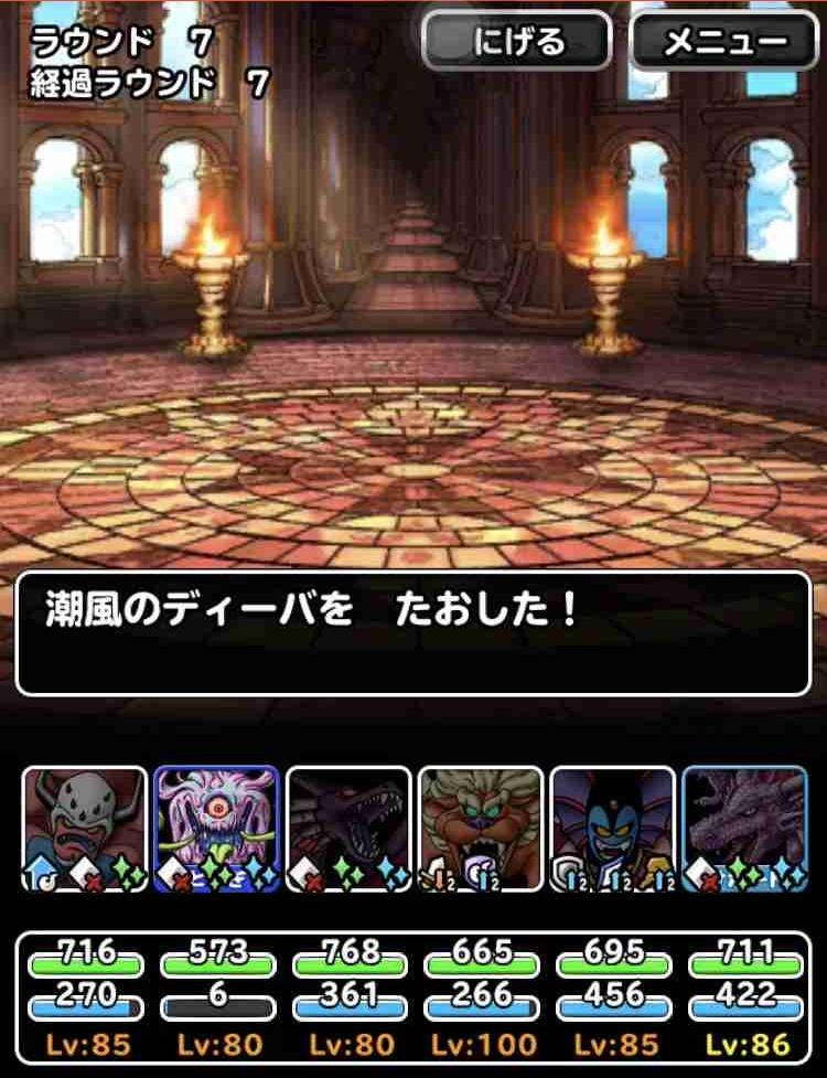 f:id:shohei_info:20190218144406j:plain