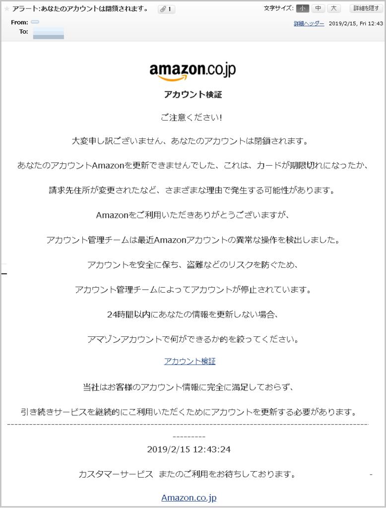 f:id:shohei_info:20190219090716p:plain