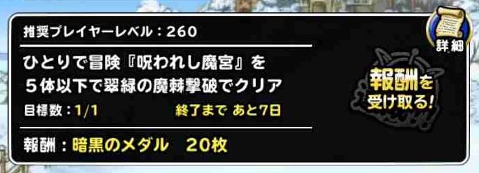f:id:shohei_info:20190221181019j:plain