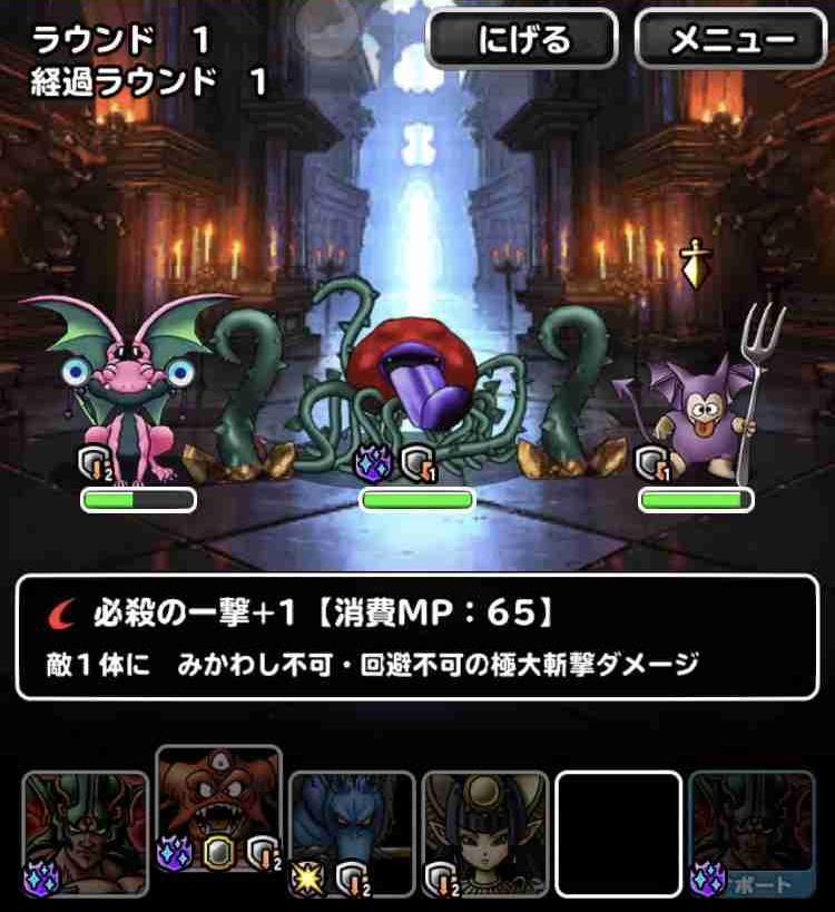 f:id:shohei_info:20190221181308j:plain