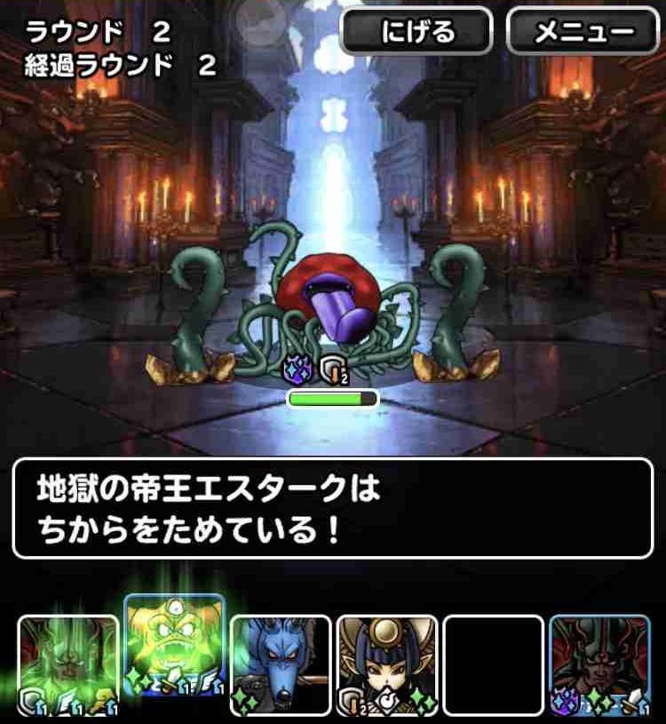 f:id:shohei_info:20190221182028j:plain