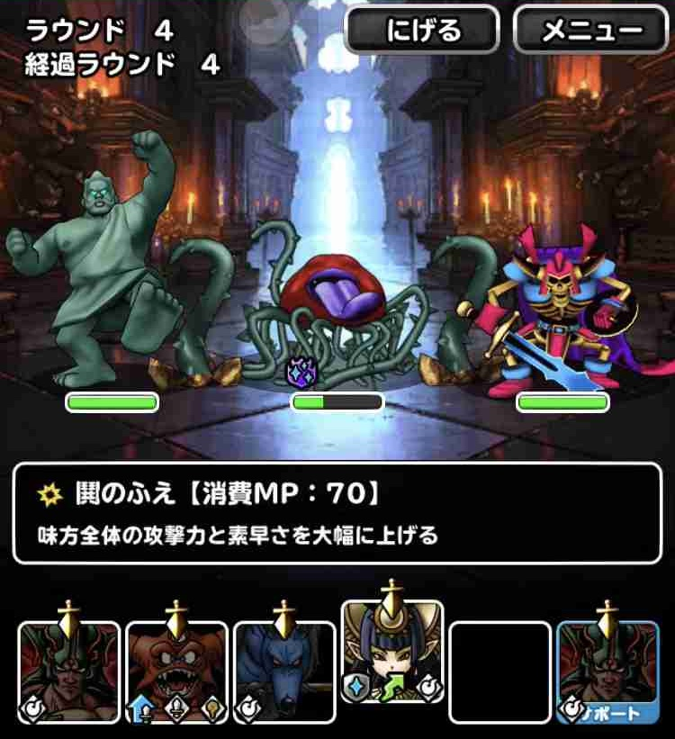 f:id:shohei_info:20190221182650j:plain