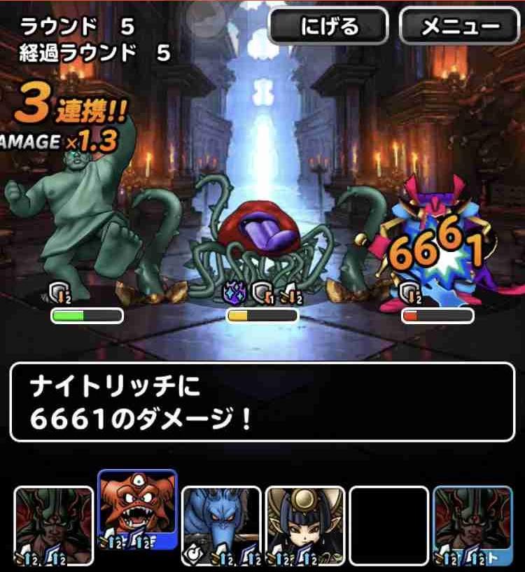 f:id:shohei_info:20190221183402j:plain