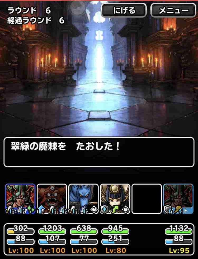 f:id:shohei_info:20190221183437j:plain