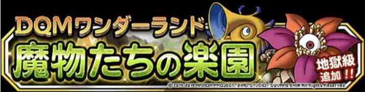 f:id:shohei_info:20190228194700j:plain