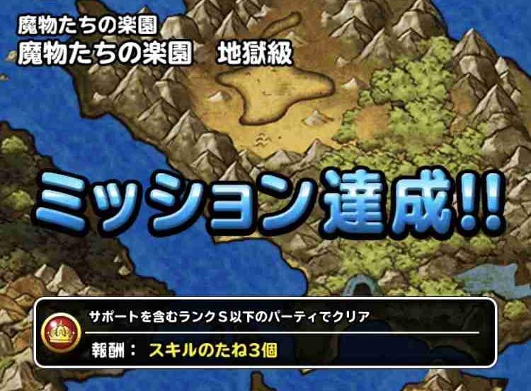 f:id:shohei_info:20190228194741j:plain