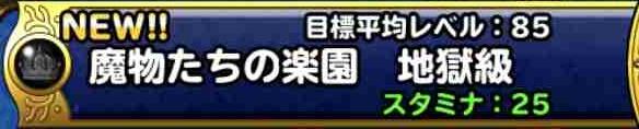 f:id:shohei_info:20190228194959j:plain