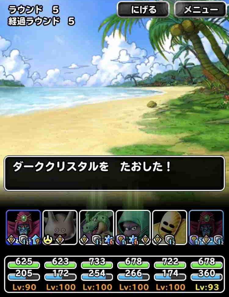 f:id:shohei_info:20190228200352j:plain