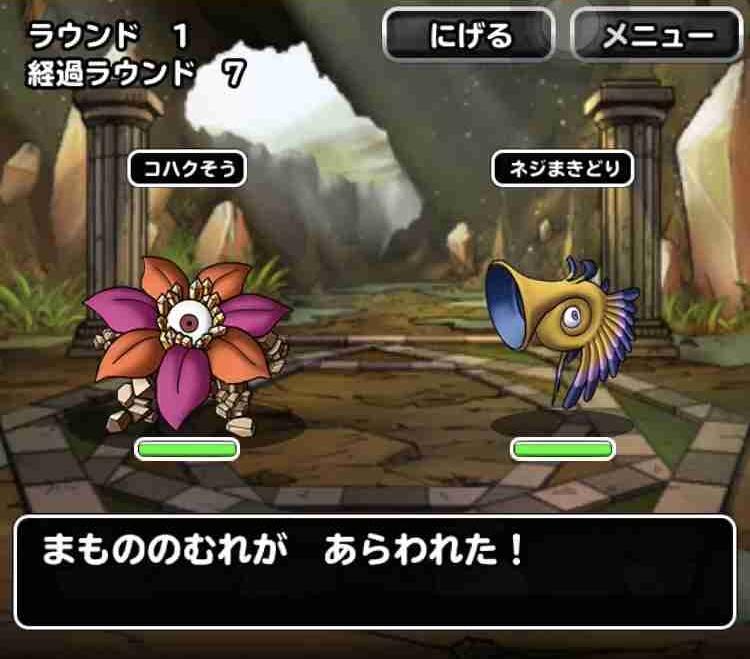 f:id:shohei_info:20190228200601j:plain