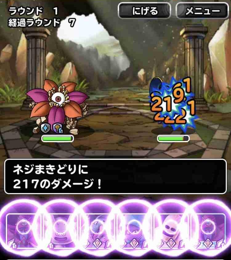 f:id:shohei_info:20190228201210j:plain