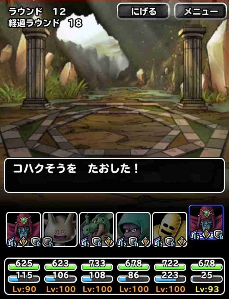 f:id:shohei_info:20190228201306j:plain