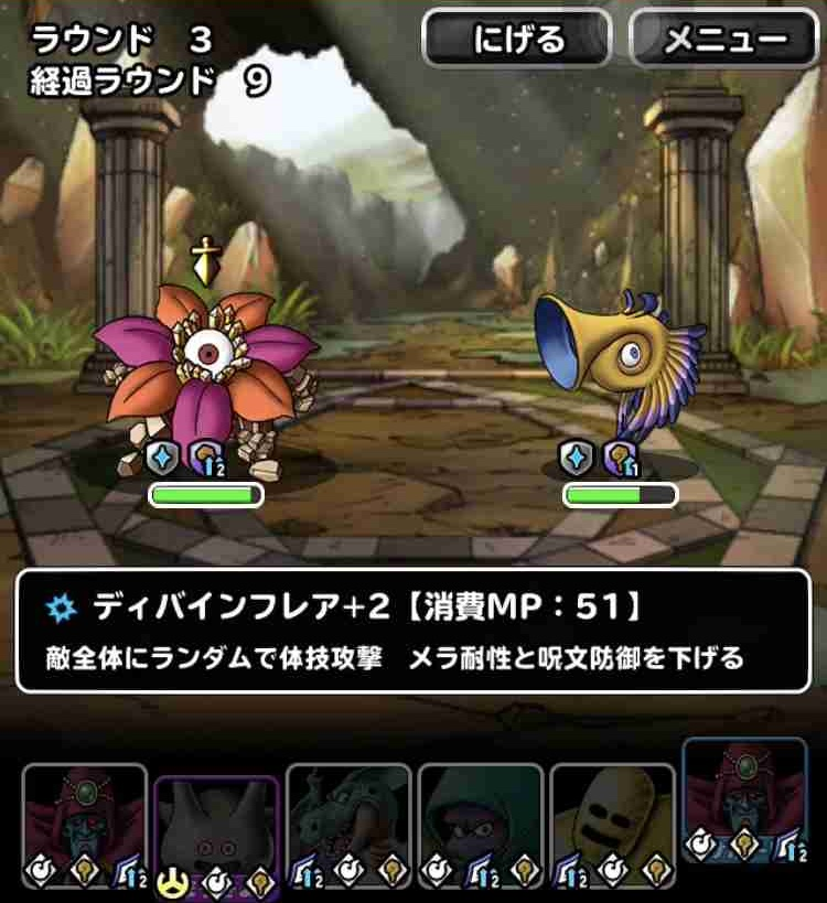 f:id:shohei_info:20190228201528j:plain