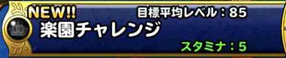 f:id:shohei_info:20190228211317j:plain