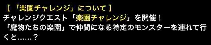 f:id:shohei_info:20190228211544j:plain