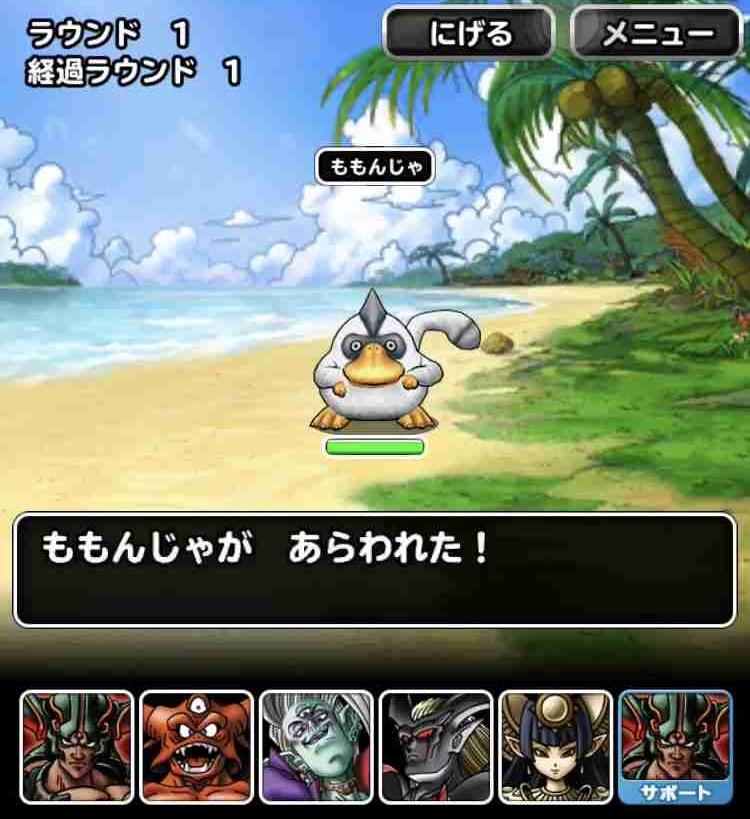 f:id:shohei_info:20190228211842j:plain