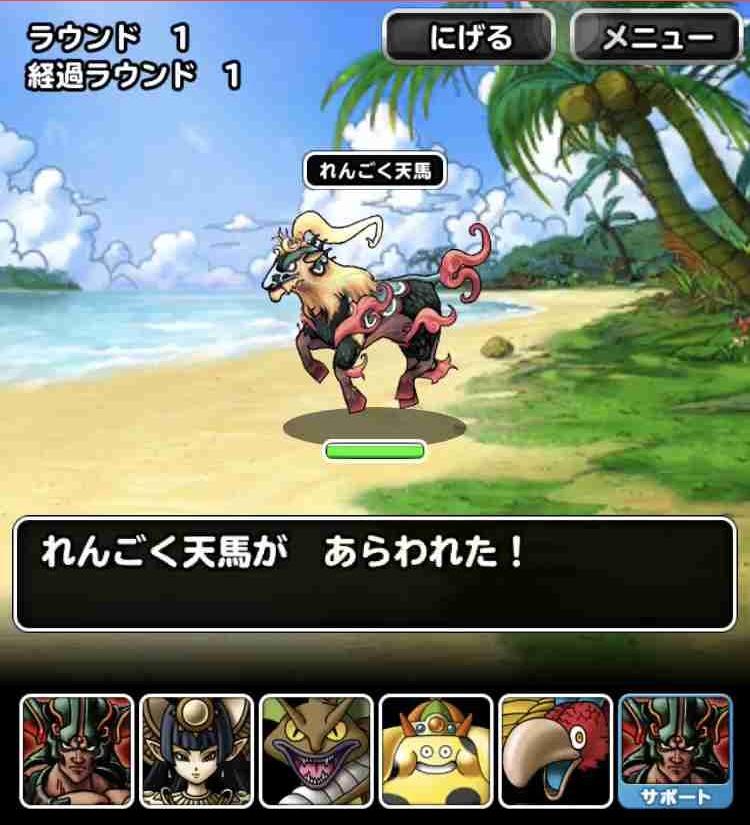 f:id:shohei_info:20190228212201j:plain
