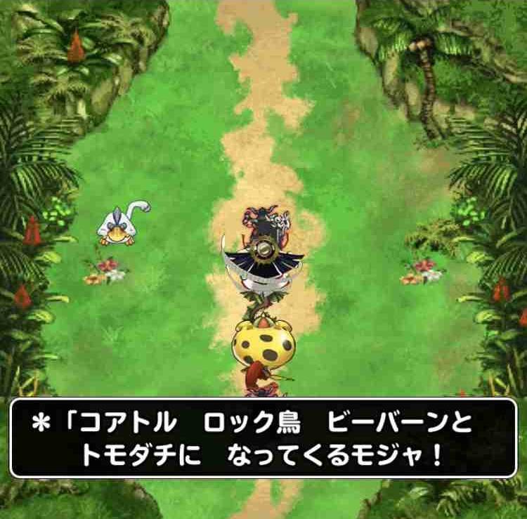 f:id:shohei_info:20190228212344j:plain