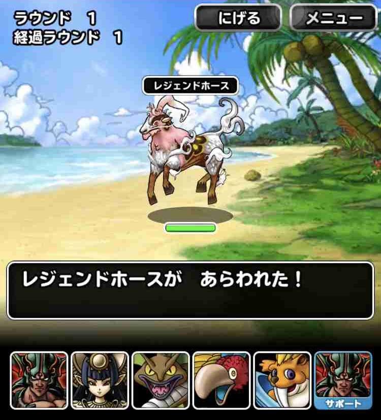 f:id:shohei_info:20190228212547j:plain