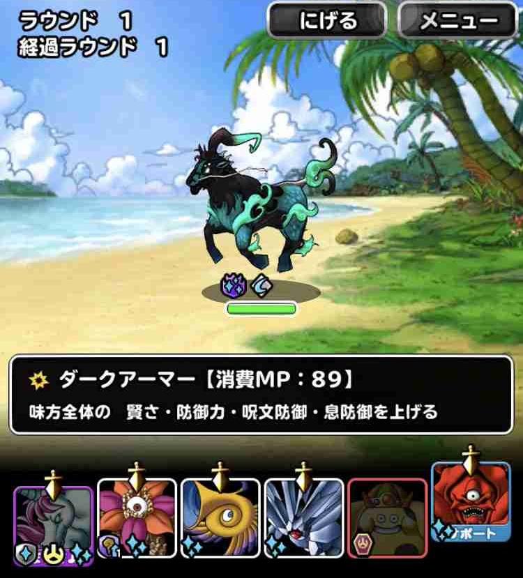 f:id:shohei_info:20190228214044j:plain