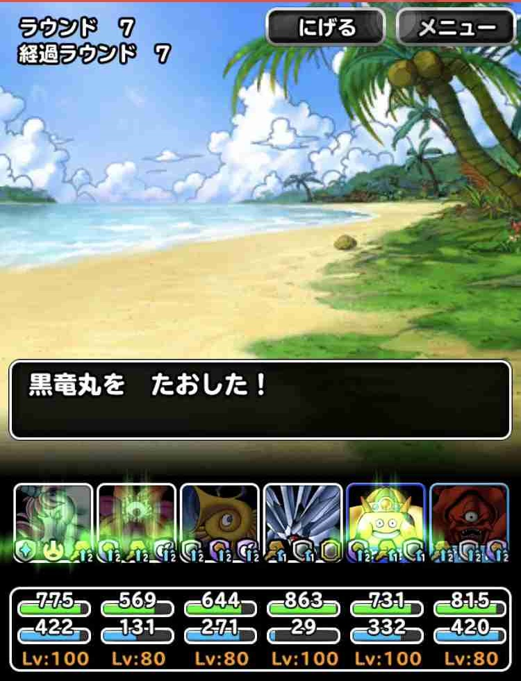 f:id:shohei_info:20190228214543j:plain