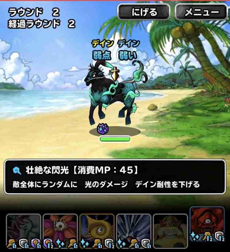 f:id:shohei_info:20190228214907j:plain