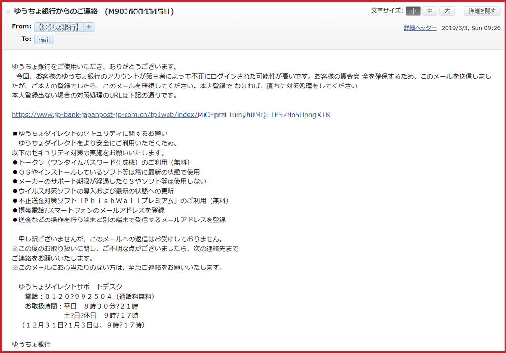 f:id:shohei_info:20190303133949p:plain