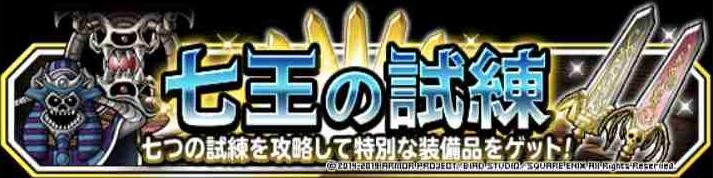 f:id:shohei_info:20190307185608j:plain