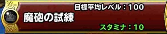 f:id:shohei_info:20190307185655j:plain