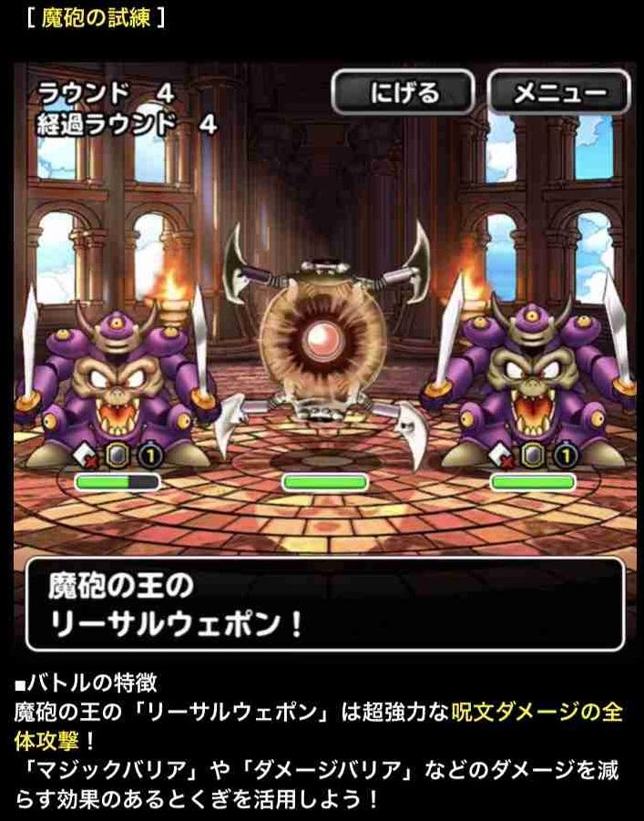 f:id:shohei_info:20190307190647j:plain