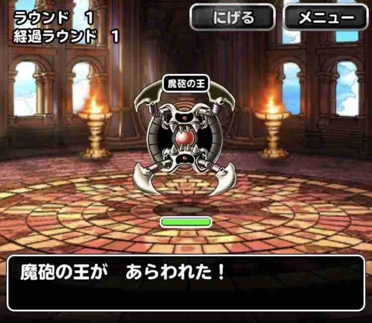 f:id:shohei_info:20190307190741j:plain