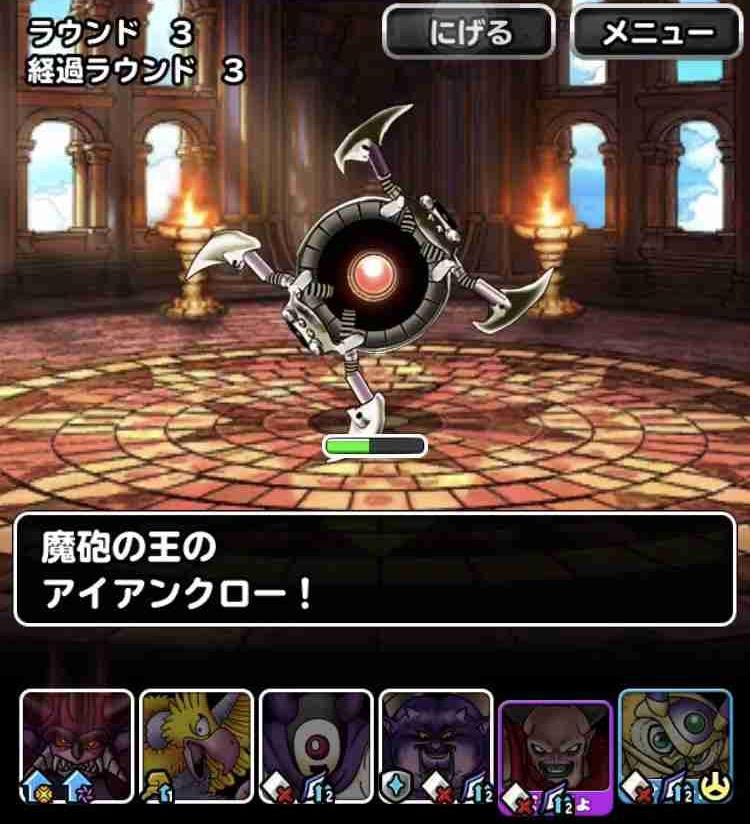 f:id:shohei_info:20190307191853j:plain
