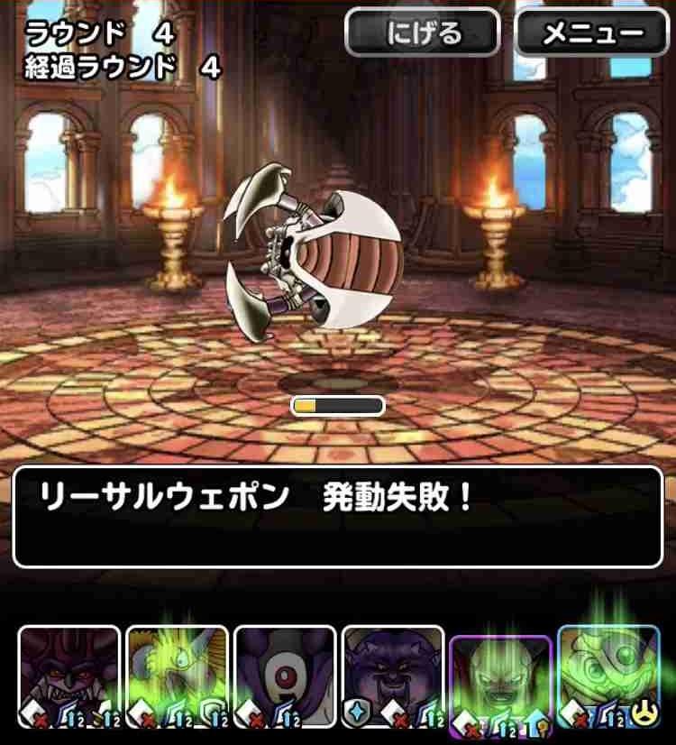 f:id:shohei_info:20190307192919j:plain