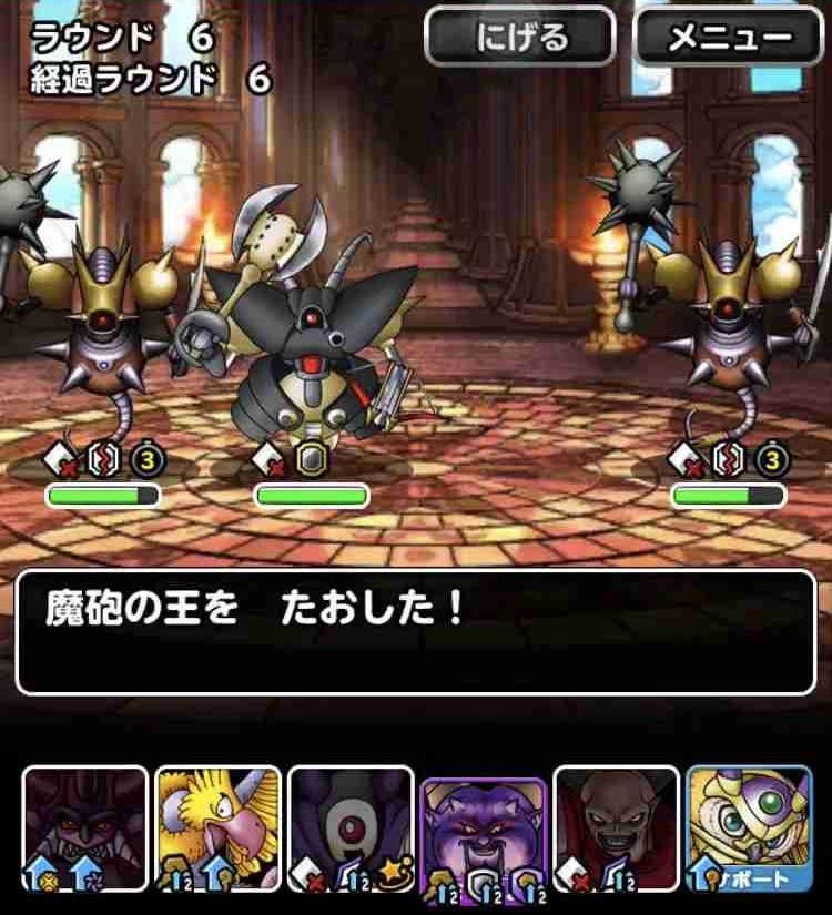 f:id:shohei_info:20190307193225j:plain
