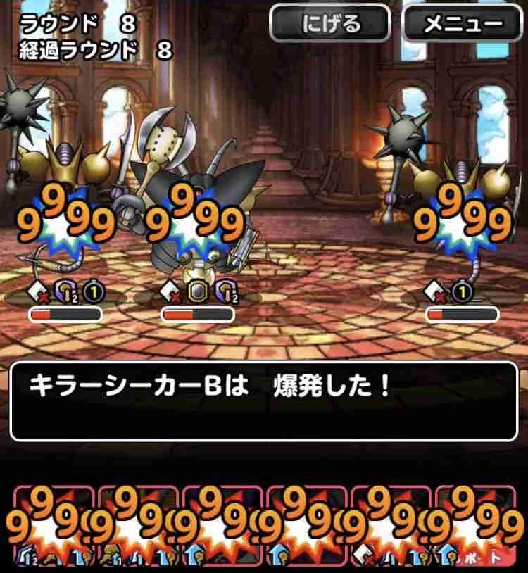 f:id:shohei_info:20190307193759j:plain