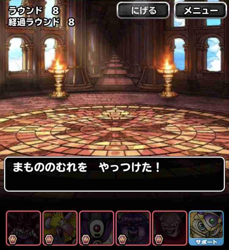 f:id:shohei_info:20190307194024j:plain