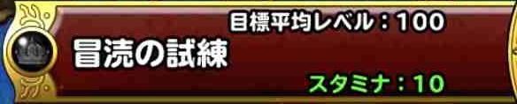 f:id:shohei_info:20190307194332j:plain