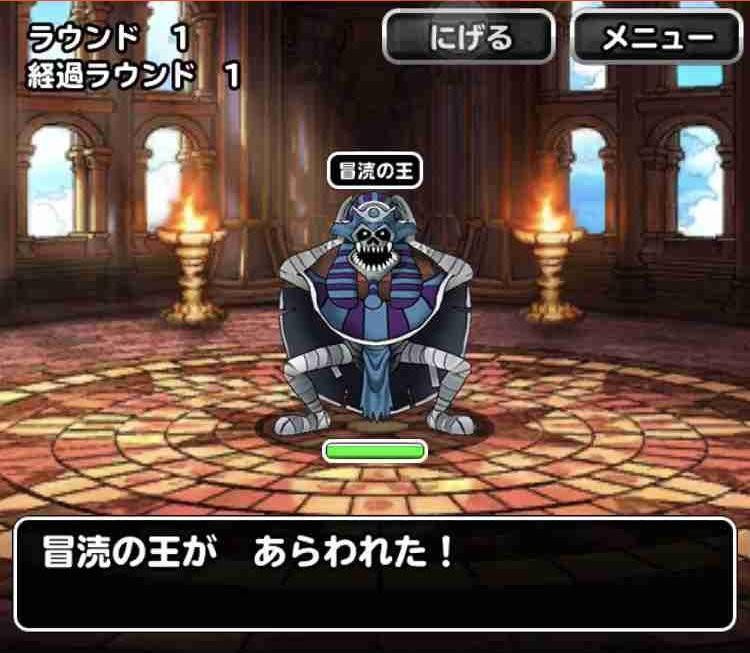 f:id:shohei_info:20190307195532j:plain