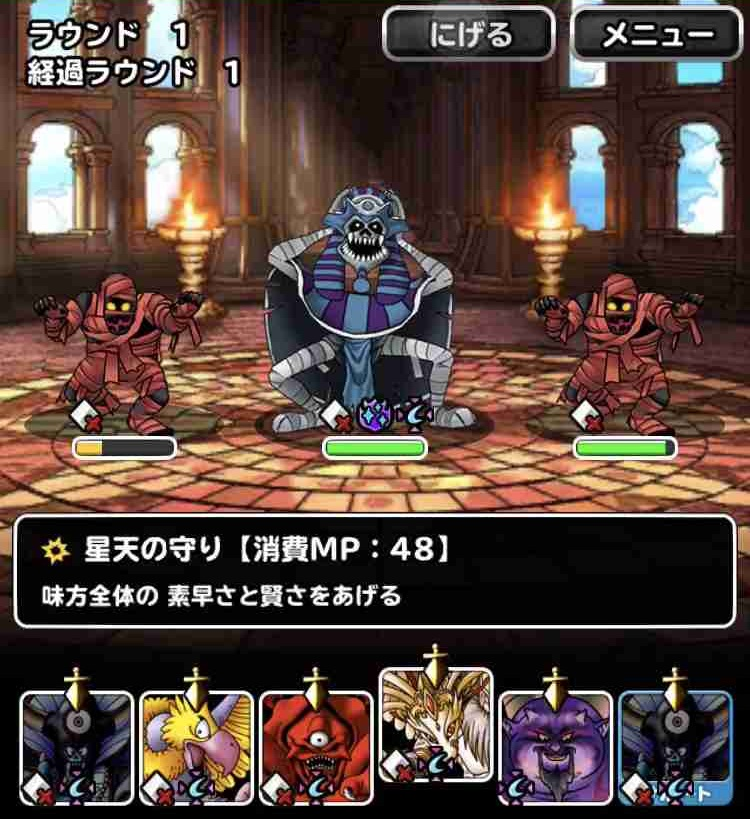 f:id:shohei_info:20190307200116j:plain