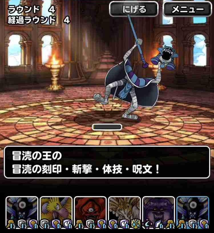 f:id:shohei_info:20190307202012j:plain