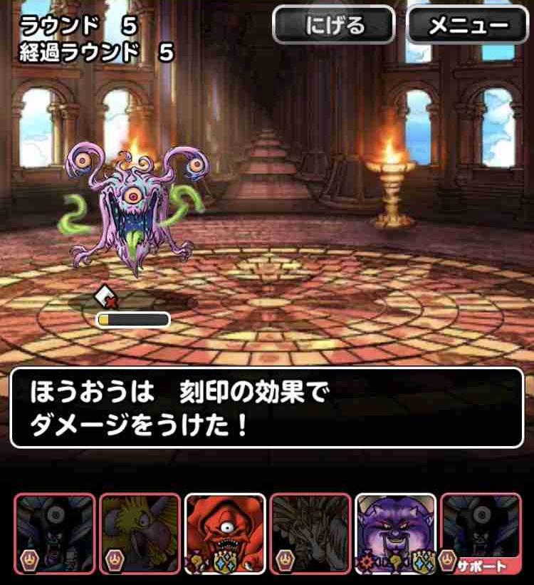 f:id:shohei_info:20190307202155j:plain