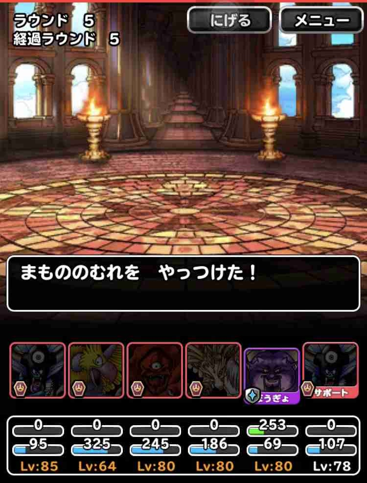 f:id:shohei_info:20190307202526j:plain