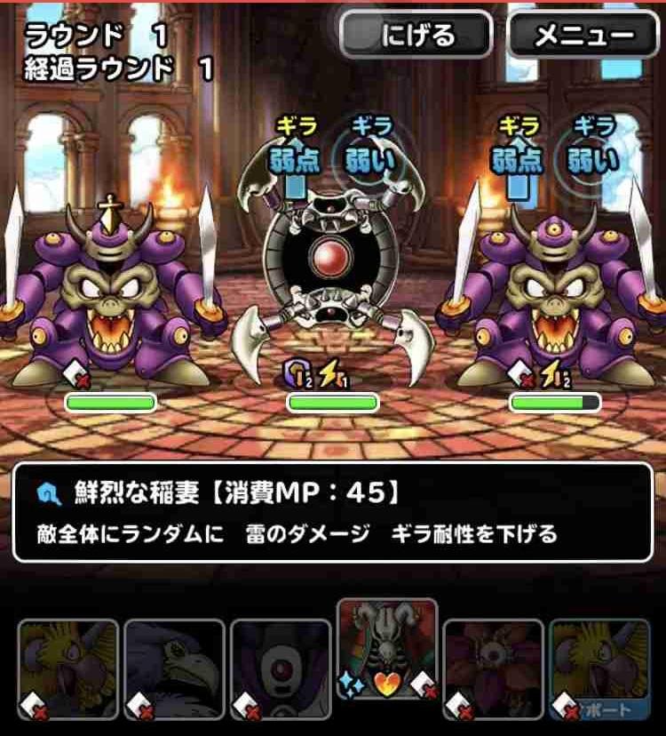 f:id:shohei_info:20190308151721j:plain