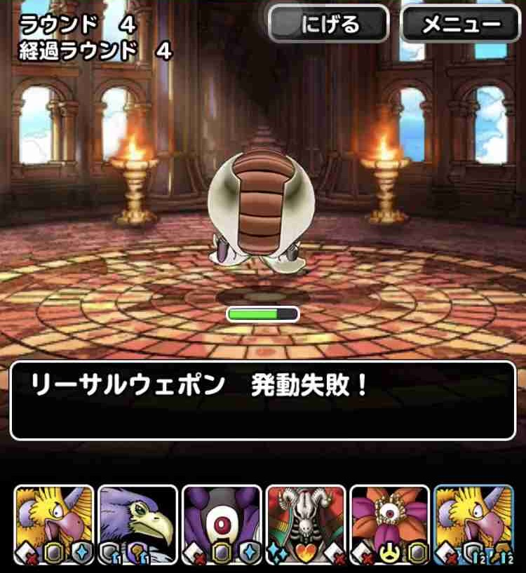 f:id:shohei_info:20190308152630j:plain