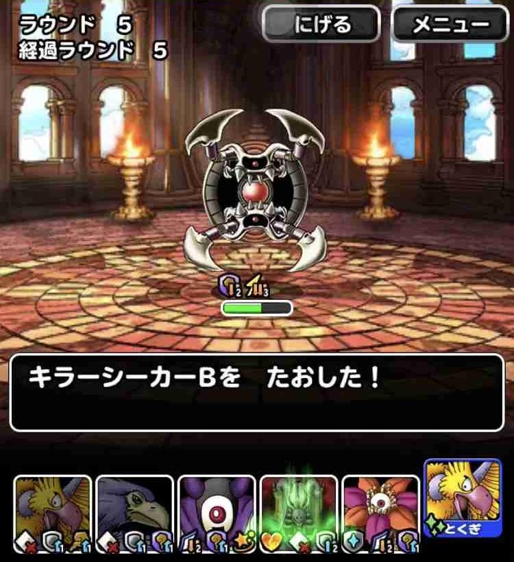 f:id:shohei_info:20190308153240j:plain