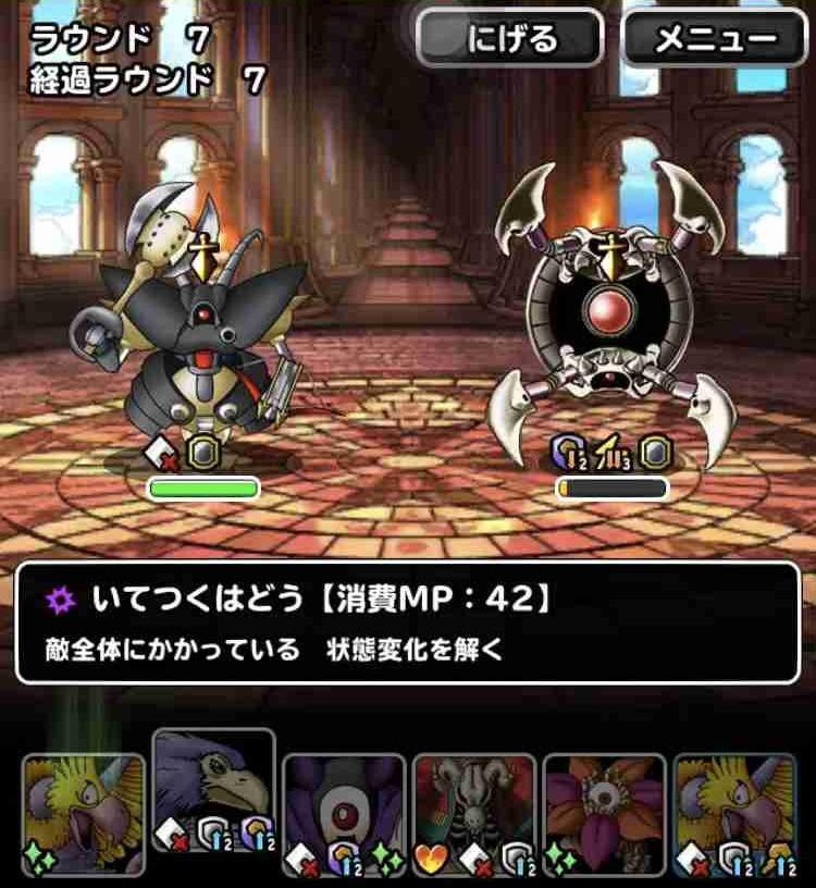 f:id:shohei_info:20190308153533j:plain