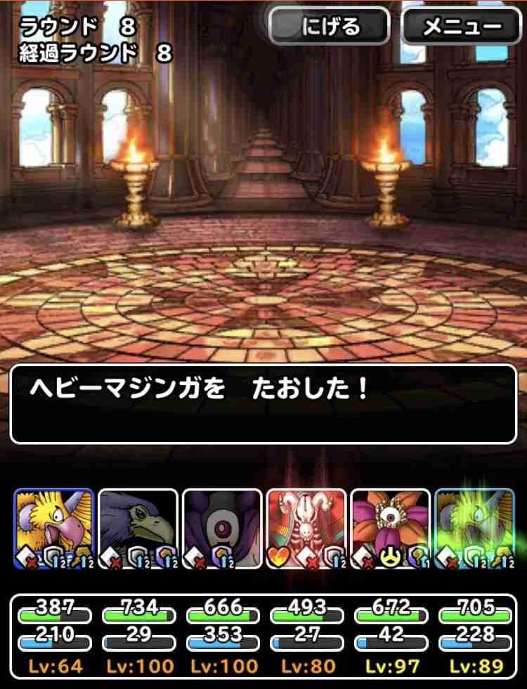 f:id:shohei_info:20190308154331j:plain